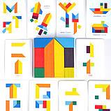 Головоломка ТАНГРАМ 8 элементов + карточки с заданиями, фото 6