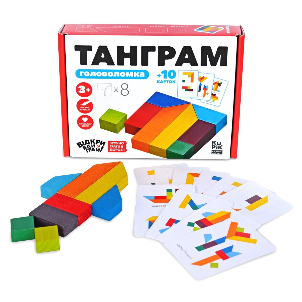 Головоломка ТАНГРАМ 8 элементов + карточки с заданиями
