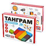 Головоломка ТАНГРАМ 8 элементов + карточки с заданиями, фото 5