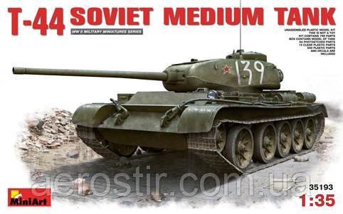 Советский средний танк Т-44 1/35 Mini Art