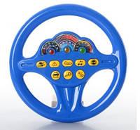 Музыкальная игрушка Руль 7039 Joy Toy