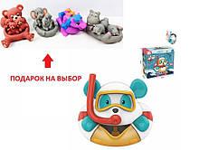 Іграшка для купання Ведмедик Бульбашкомет, генератор піни з присосками HN1868, робить бульбашки, пищалка в подарунок