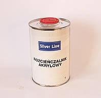Растворитель акриловый  Silver Line 1л
