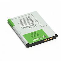 Аккумулятор  Sony Ericsson Elm, Xperia, YARi (BST-43) 900mAh