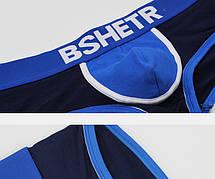 Чоловічі труси Bshetr - №6485, фото 2