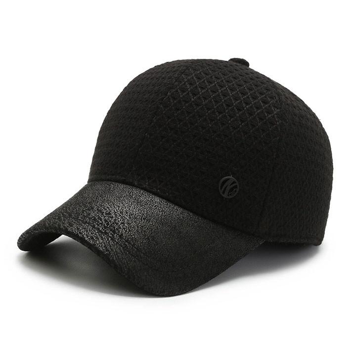 Теплая кепка Narason черная 56-58 р
