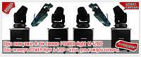 При покупке 4-ох голов M-1200 - Вы получаете в подарок два сканера S-1200 и кейсы для каждой головы в подарок!