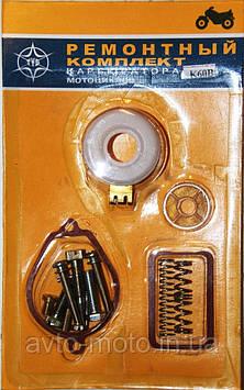 Ремкомплект карбюратора К60-В