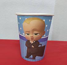 Набор бумажных стаканов принт Босс Молокосос Baby Boss 2 250мл 5шт.