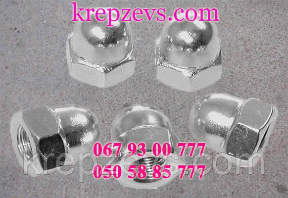 Гайка М24 шаг резьбы 2 мм ГОСТ 11860-85, DIN 1587 колпачковая