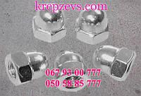 Гайка М24 шаг резьбы 2 мм ГОСТ 11860-85, DIN 1587 колпачковая, фото 1
