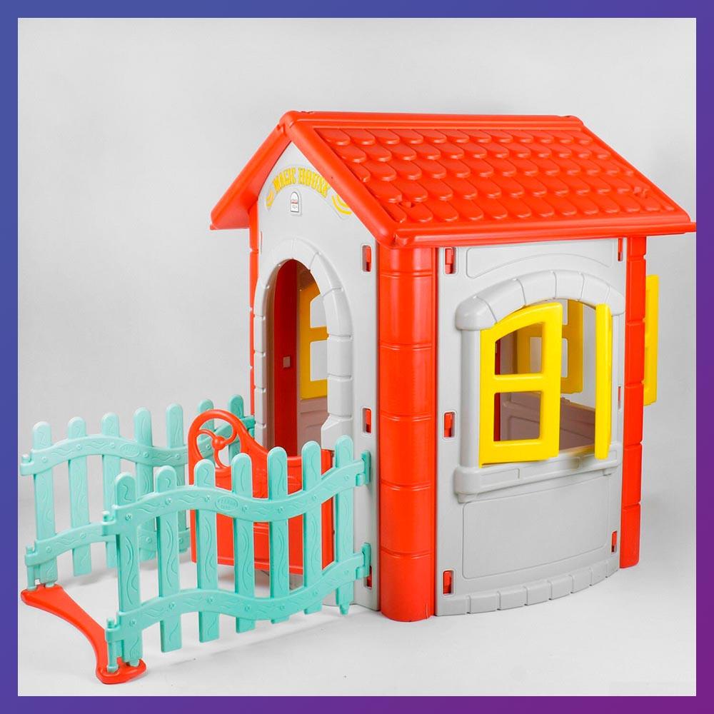 Детский игровой домик пластиковый Pilsan Magic House 06-194 серый с красным
