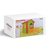 Детский игровой домик пластиковый Pilsan Magic House 06-194 серый с красным, фото 3
