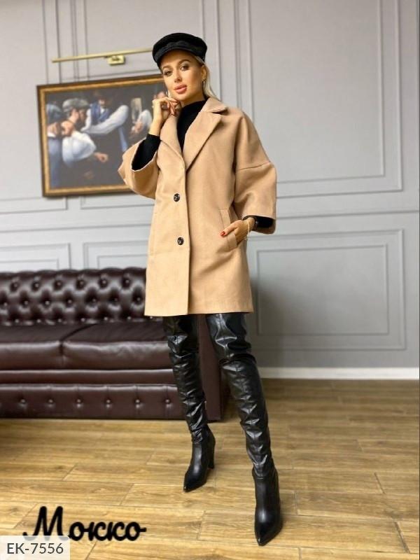 Жіноче стильне і елегантне кашемірове пальто вільного крою, рукав 3/4, 48-52, білий, сірий (Батал)