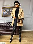 Жіноче стильне і елегантне кашемірове пальто вільного крою, рукав 3/4, 48-52, білий, сірий (Батал), фото 2