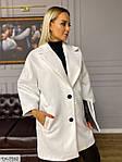 Жіноче стильне і елегантне кашемірове пальто вільного крою, рукав 3/4, 48-52, білий, сірий (Батал), фото 5