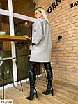 Жіноче стильне і елегантне кашемірове пальто вільного крою, рукав 3/4, 48-52, білий, сірий (Батал), фото 6