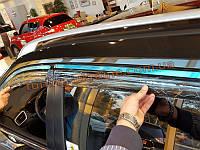 Ветровики с хром кантиком на Nissan X-Trail 2014+