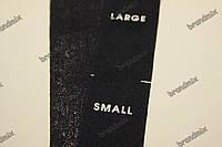 Хлопковая лента с логотипом