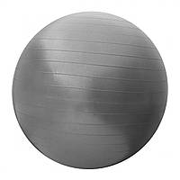Мяч для фитнеса (фитбол) SportVida 55 см Anti-Burst SV-HK0286 серый. Гимнастический мяч спортивный - Love&Life