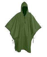 Commandor Neve Плащ - пончо 245*148 см (хаки,темно серый) - для защиты от дождя и ветра.