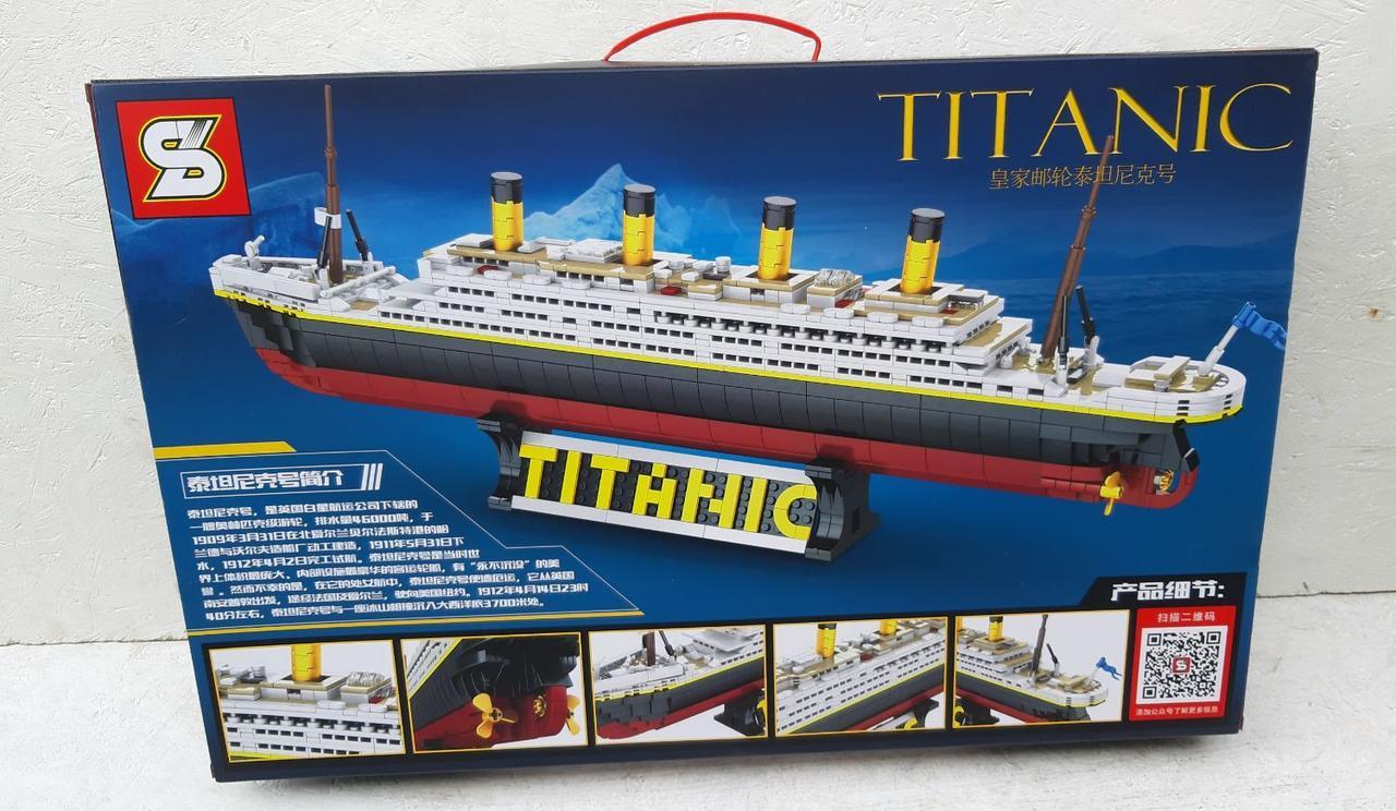 Конструктор Титанік 1333 деталі