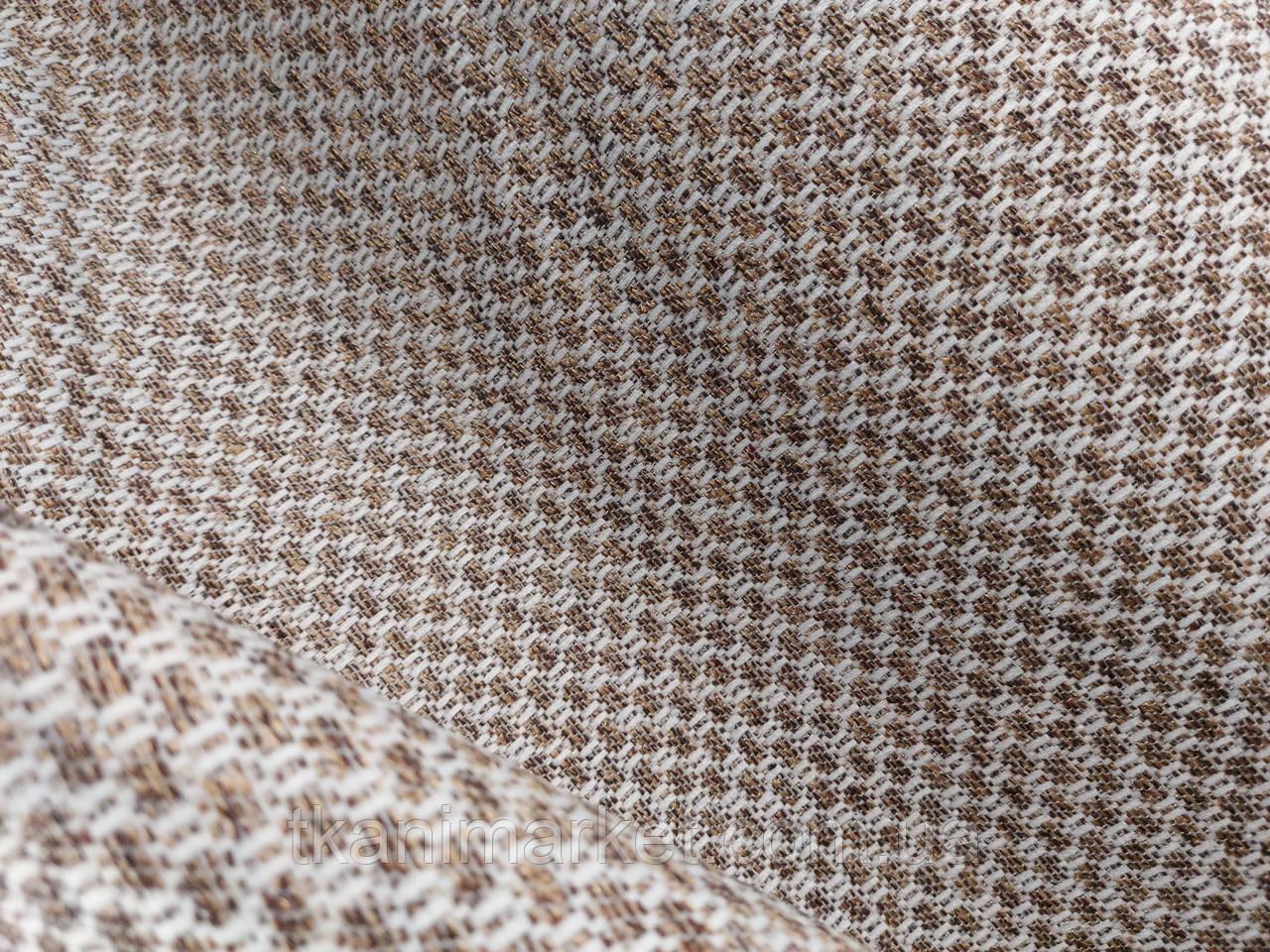 Обивочная ткань рогожка коричнево-белая (вит)