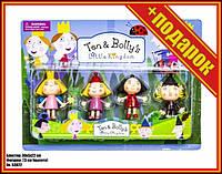 Ігровий набір фігурок Ben & Holly 53022, у наборі 4 фігурки,Герої фігурки,Супергерої іграшки,Фігурки