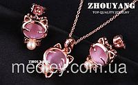 Комплект бижутерии Розовый котенок