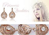 Комплект бижутерии Принцесса, фото 2