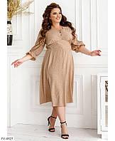 Романтичне плаття, з відрізним ліфом і подолом з софта в дрібний горошок р:50-52, 54-56, 58-60, 62-64 арт. 2244