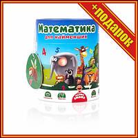 Игра математика для самых маленьких VT2911-04 в тубусе,Семейный досуг,Развивающие игры для детей,Развивающая