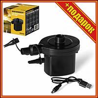 Насос для резиновых изделий BW 62130 4,8V аккумуляторный ,Компрессор для матраса,Надувной матрас со