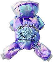 Зимовий комбінезон для собак «Хамелеон», зимовий одяг для собак дрібних, середніх порід, фото 1