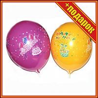 """[GD90 Н.В.2] Кулька латексна GD90/ 10"""" пастель ас.з мал. """"С Днем Рождения"""" Італія Н.В.2 (100шт/уп),Шарики"""