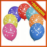 """Шарик латексный """"Малыш"""", 100 шт,Шарики сердечки фольгированные,Шарики на день рождения,Шарик"""