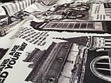 Флок для перетяжки меблів Ретро2 антикоготь виробництво Туреччина, фото 2
