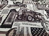 Флок для перетяжки меблів Ретро2 антикоготь виробництво Туреччина, фото 8