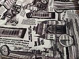 Флок для перетяжки меблів Ретро2 антикоготь виробництво Туреччина, фото 7