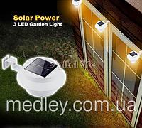 Светильник на солнечной батарее  3 LED «НЛО» 1300 мАч