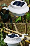 Светильник на солнечной батарее  3 LED «НЛО» 1300 мАч, фото 5