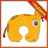 """Подголовник """"Жирафчик"""",Подушка пони,Подушка сплюшка,Подушка обнимашка для беременных,Подушка"""