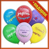 """[SH000001802] Кулька латексна 12"""" пастель ас. з мал. """"ДІВЧИНЦІ ВІД РОДИЧІВ"""" (100тш/уп),Шарики сердечки"""
