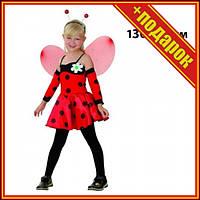 """Костюм """"Божья коровка"""", L (130-140 см.),Костюмы на хэллоуин для детей,Стильный карнавальный костюм,Детские"""