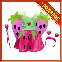 """Карнавальный костюм """"Клубника"""",Костюмы на хэллоуин для детей,Стильный карнавальный костюм,Детские карнавальные"""