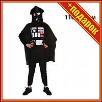"""Карнавальный костюм """"Космический робот"""", S (110-120 см),Костюмы на хэллоуин для детей,Стильный карнавальный"""