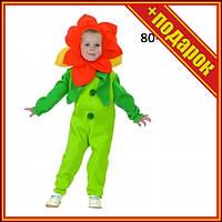 """Карнавальный костюм """"Цветочек"""", 80-92 см,Костюмы на хэллоуин для детей,Стильный карнавальный костюм,Детские"""