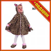 """Карнавальный костюм """"Леопард"""" (80-92 см),Костюмы на хэллоуин для детей,Стильный карнавальный костюм,Детские"""