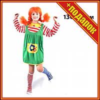 """Карнавальный костюм """"Пеппи Длинный Чулок"""", 130-140 см,Костюмы на хэллоуин для детей,Стильный карнавальный"""