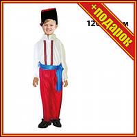 """Карнавальный костюм """"Казачок"""", 120-130 см,Костюмы на хэллоуин для детей,Стильный карнавальный костюм,Детские"""